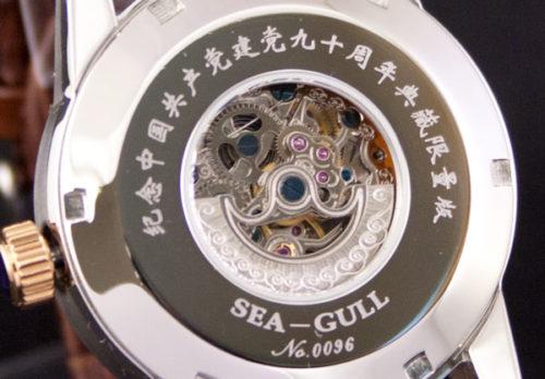Seagull D90A-503
