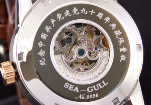 Seagull D90B-506