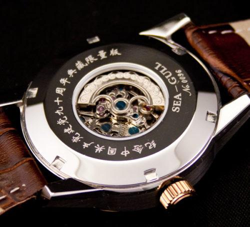 Seagull D90A-499