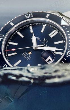 Seagull Ocean Star Blue-654