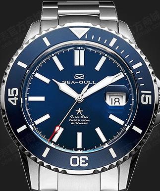 Seagull Ocean Star Blue-651