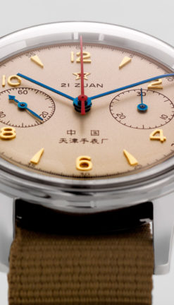 Seagull 1963 - display caseback - leather strap-686